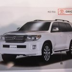 Toyota Land Cruiser facelift-1