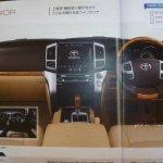 Toyota Land Cruiser facelift-3