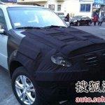 Ssangyong Rexton facelift front fascia