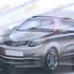 Boajun Wuling mini SUV