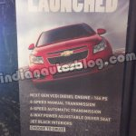 Chevrolet Cruze 2012 launch chart