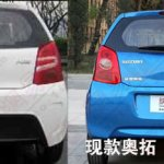 Suzuki Alto facelift China rear