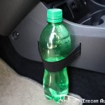 Renault Duster bottle holder