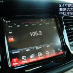 Fiat Viaggio display screen