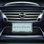 Nissan Sylphy grille