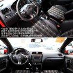 VW Polo GTI China dashboard
