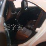 Mercedes CLA Class Diecast model interior