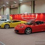 Times Auto Expo Chennai supercars