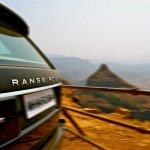 Range Rover rear logo