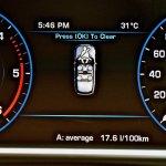 Range Rover fuel efficiency