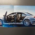 2014 Mercedes Benz S Class Brochure Page 7