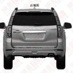 Great Wall Haval H9 rear
