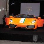 Lamborghini India Serie front