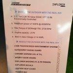Tata Safari Storme Explorer Edition specification