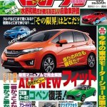 2014 Honda Jazz Fit cover