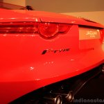 Jaguar F-Type taillight