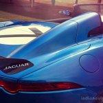 Jaguar Project 7 fairing