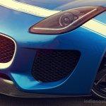 Jaguar Project 7 front