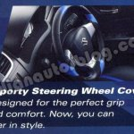 Maruti Swift RS steering wheel