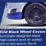 Maruti Swift RS wheel