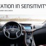 2014 Hyundai Elantra facelift interior image