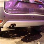 Nissan Terrano rear bumper