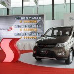 Wuling Hong Guang S facelift launched