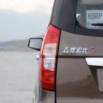 Wuling Hong Guang S facelift taillight