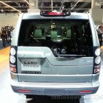 2014 Land Rover Discovery Rear