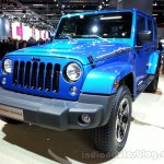 Jeep Wrangler Polar special edition front left