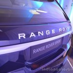 2014 Range Rover Sport India logo rear