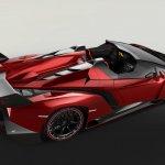 Lamborghini Veneno Roadster top