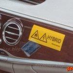 Mercedes S Class Pullman hybrid dashboard