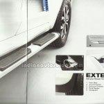 Nissan Terrano side step