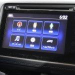 Honda Vezel central screen