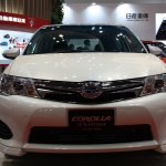 Toyota Corolla Axio Hybrid front