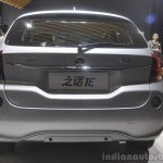 Zinoro 1E at 2013 Guangzhou Motor Show rear