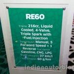 Bajaj RE60 Auto Expo 2014 specs