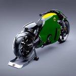 Lotus Motorcyles C-01 green rear