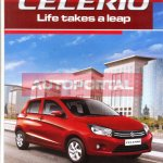 Maruti Celerio official brochure 3