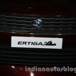 Maruti Ertiga Altair badge