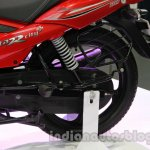 TVS Star City+ rear tyre live