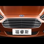 Ford Escort grille press image