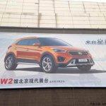 Hyundai ix25 banner