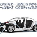 2015 VW Passat tech presentation chassis