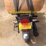 Hero Honda HF Dawn load carrier variant rear