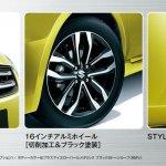 Suzuki Swift Style badge