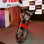 Yamaha FZ-S FI V2.0 red front