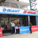 Giant Starkenn Cycling World Bangalore