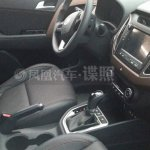 Hyundai ix25 production version interior